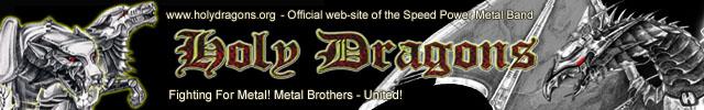 Офицальная страница Speed Power   Metal группы HOLY DRAGONS. История, дискография, тексты песен,   фотографии, большой MР3 архив, форум и.т.д.
