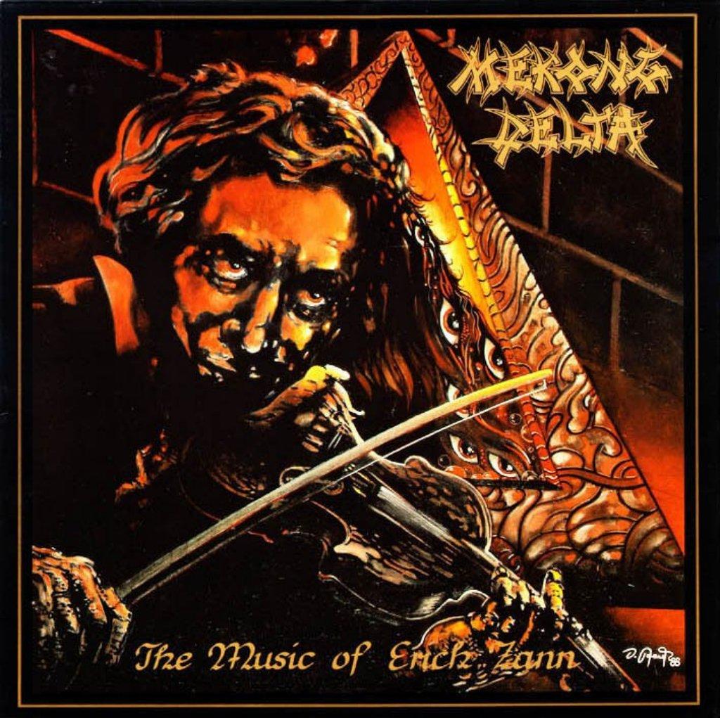 Masters Hammer The Ritual Murder